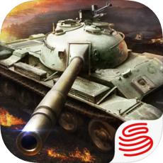 坦克连 V1.0.16 最新版