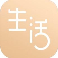 生活的味道 V2.4.9.1 苹果版