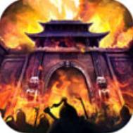 铁血皇城全智能挂机辅助 V2.0.8 免费版