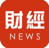 财经新闻头条 V1.0 苹果版