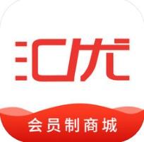 汇优商城 V2.3.4 苹果版