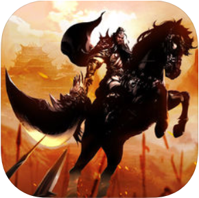 三国战歌 V1.0 苹果版