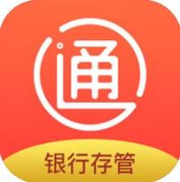 通通理财 V2.6.0 苹果版