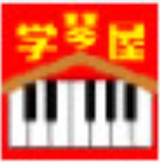 学琴屋 V5.3 官方版