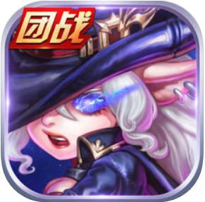 骑士帝国 V1.1.3 苹果版