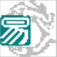 大漠图片处理工具 V0.2 免费版