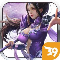 剑灵仙界 V1.0 安卓版