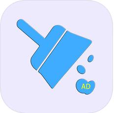 去你的广告 V1.2 苹果版