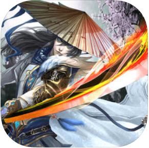 巫神剑 V1.0 苹果版