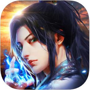 剑仙诀 V1.0 苹果版