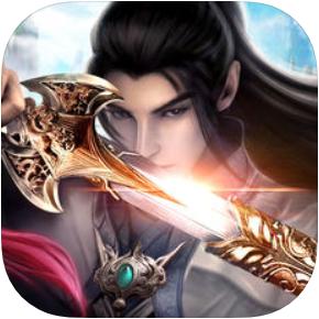 御剑风云诀 V1.0 苹果版