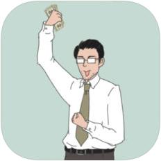 找到老婆的私房钱 V1.0 苹果版