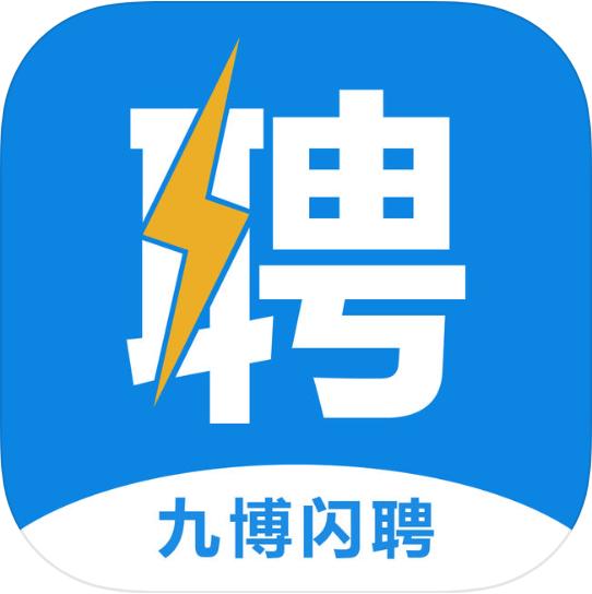 九博闪聘 V4.0.6 安卓版