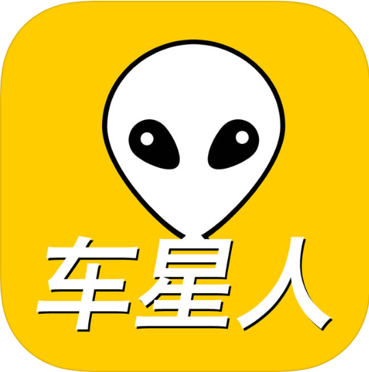 车星人 V5.2.0 苹果版
