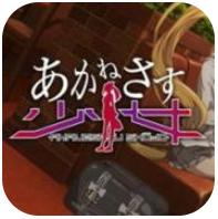 夕照少女 V1.0 安卓版
