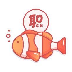 小鱼求职 V1.0 苹果版