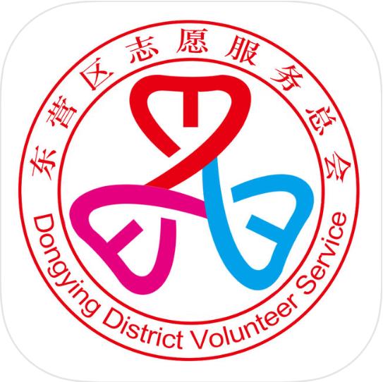志愿东营区 V1.4.2 苹果版