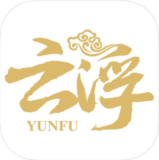 云浮市民网 V5.2.1 安卓版
