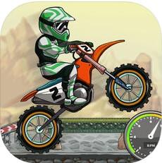 极限越野摩托车 V1.0 iOS版
