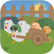我的养鸡场 V4.0 iOS版