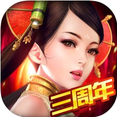 三国名将 V6.7.0 iOS版