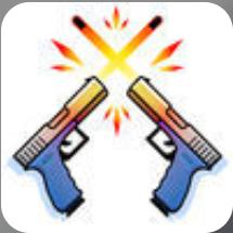 双枪 V1.0 破解版