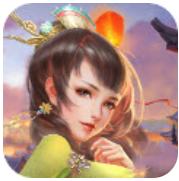 妖姬传 V2.0.0 破解版