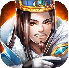 军师谋三国游戏下载-军师谋三国游戏安卓版下载V1.0