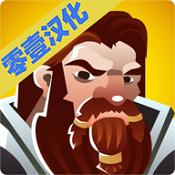 矮人要塞 V1.0 汉化版