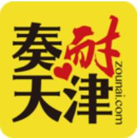奏耐天津 V1.2 安卓版