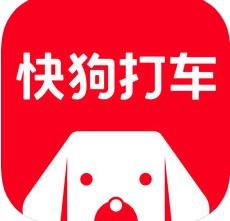 快狗打车 V5.2.3 iOS版
