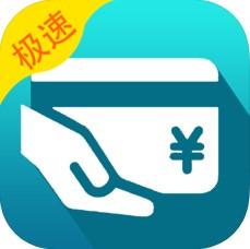 卡卡贷 V1.1 苹果版