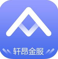 轩昂金服 V1.0.7 苹果版