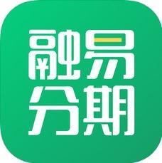 融易分期 V2.0.2 苹果版