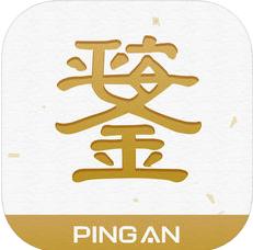 平安黄金银行 V2.8 苹果版