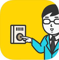 万能推销员 V1.0.0 苹果版
