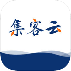 集客云 V1.0.2 苹果版