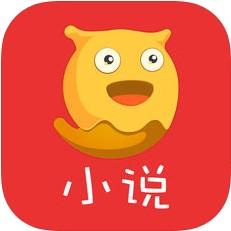 书虫小说阅读器 V1.1.3 iOS版
