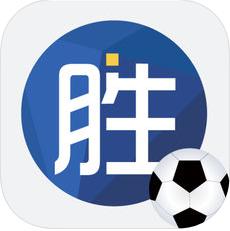 球胜 V3.1.2 苹果版