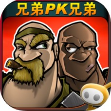 枪火兄弟连 V3.0.0 iOS版