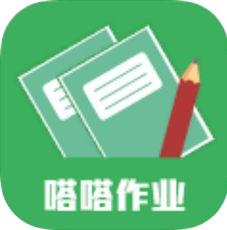 嗒嗒作业 V2.3.0 iOS版