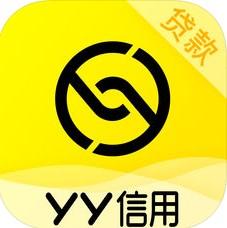 YY信用贷款 V1.0.3 苹果版