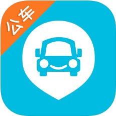 公务出行 V1.0 iOS版