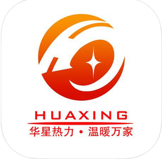华星热力 V1.0 苹果版