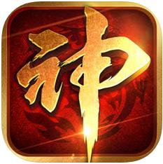 嗜魂法神 V1.0 苹果版