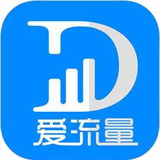 爱流量中国移动 V4.1 苹果版