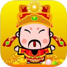 迷你商业街 V1.2.5 iOS版