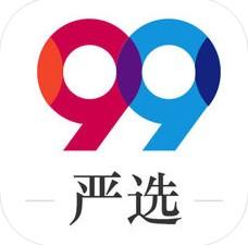 99严选 V1.2.3 安卓版