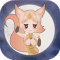 小狐妖直播 V2.5.53 安卓版