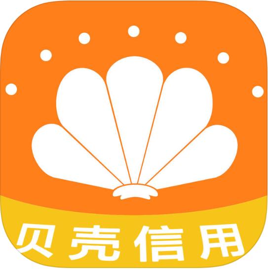 贝壳信用 V1.0 苹果版